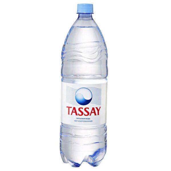 Tassay 0,5 л